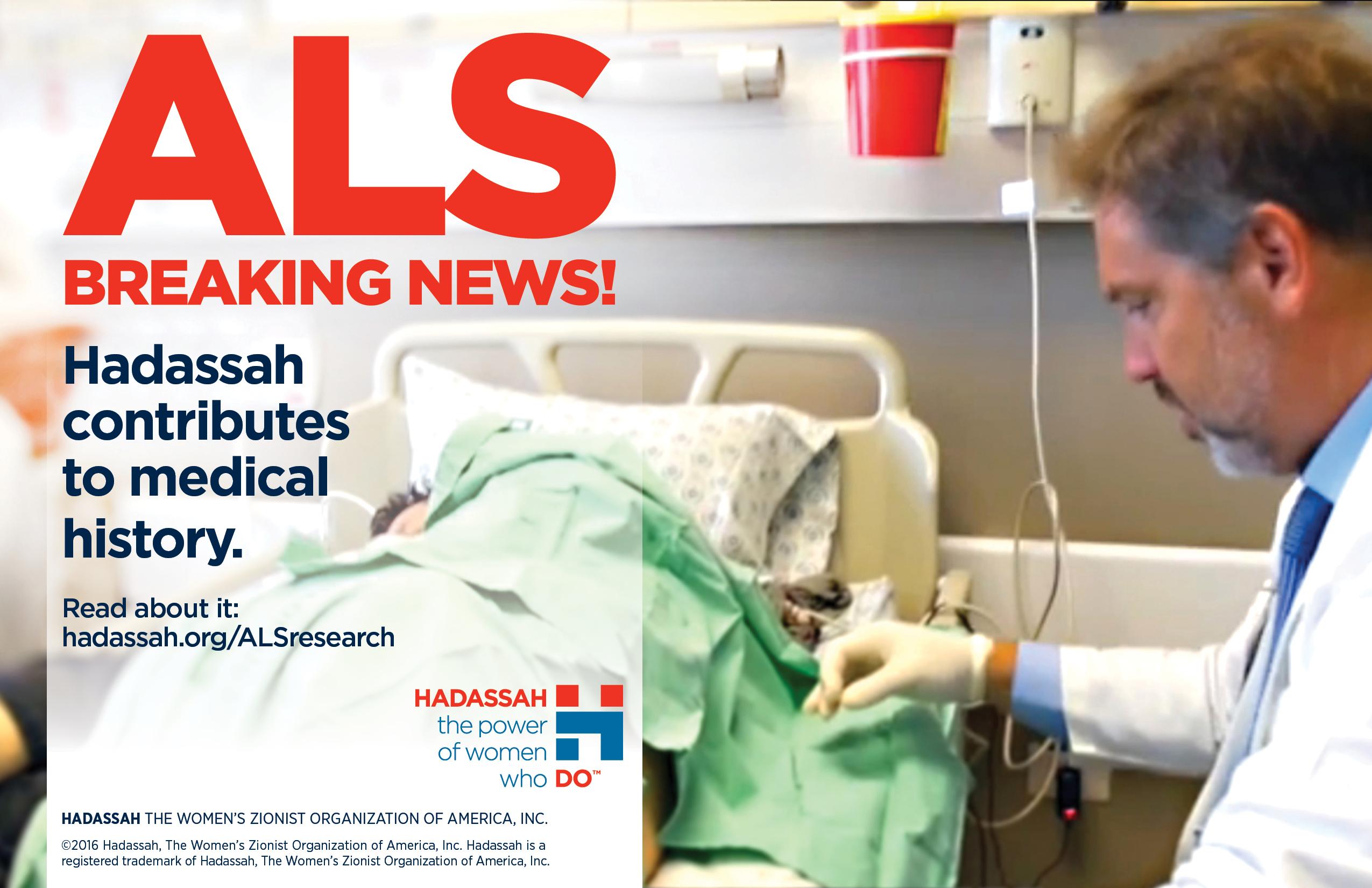 ALS bulletin ad_DrK1.jpg